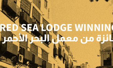 Red Sea Lodge announces the winners of its two production grants!